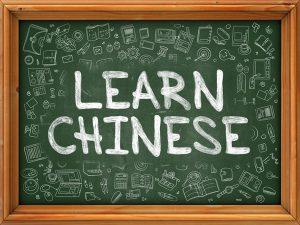 Cursus Chinees